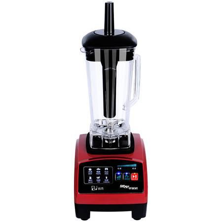 拜杰1088多功能电动榨汁机碎冰机家用商用刨冰机绵绵冰破壁料理