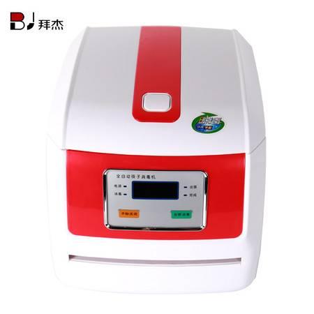 拜杰1212全自动筷子消毒机 一体机微电脑筷子柜自动出筷中号