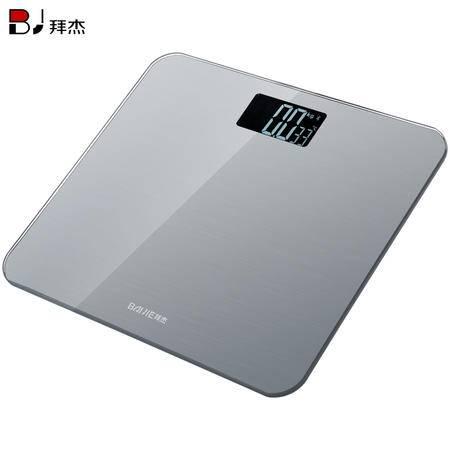 拜杰FR310智能手机蓝牙人体秤 电子称 多功能家用便携式体重秤健康秤