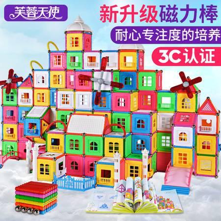 芙蓉天使 磁力棒吸铁磁棒儿童益智玩具片男孩女孩拼装积木盒装118件