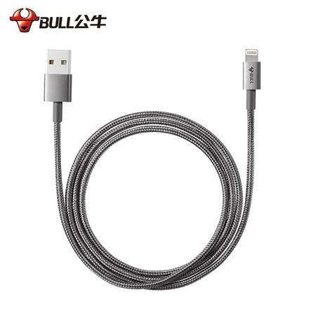公牛(BULL) MFI认证芯片苹果数编织据线 USB充电器线GNV-J7D10