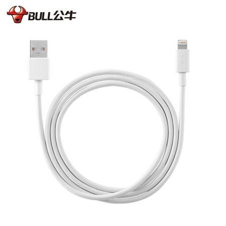 公牛(BULL) MFI认证芯片苹果数据线USB充电器线 抗折断 适用苹果 GN-J7C10