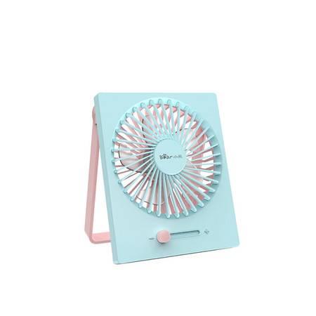 小熊(Bear)电风扇桌面风扇静音便携可折叠USB风扇DFS-A05N1