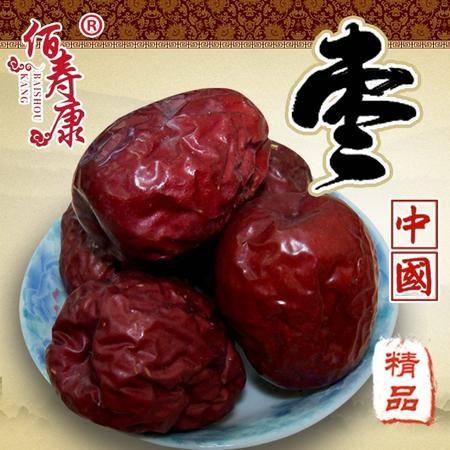 佰寿康赞皇金丝大枣150克