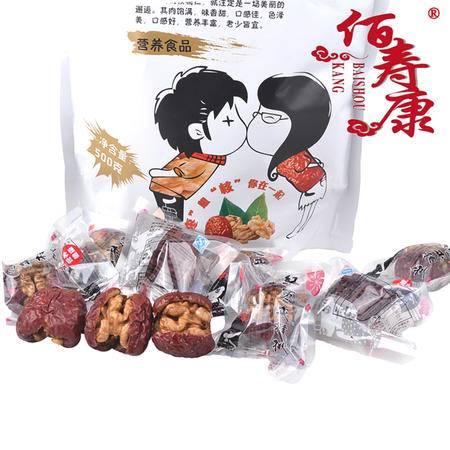 佰寿康红枣夹核桃仁500g袋装全国包邮独立包装2袋赠手提袋