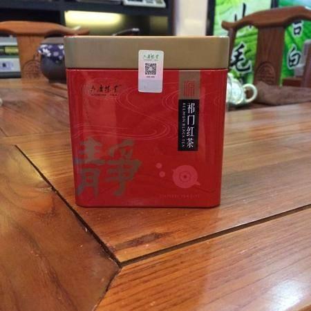 六庆茶业一级祁门红茶纯手工新茶100g