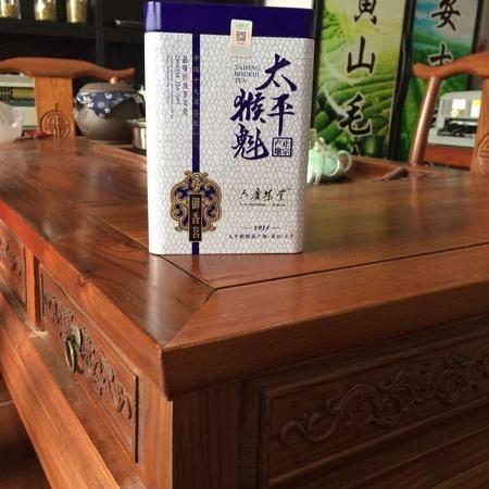 六庆茶业一级机制太平猴魁2016新茶75g