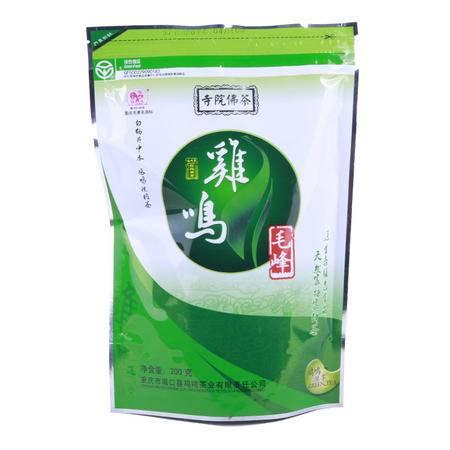 """重庆城口特产""""鸡鸣""""茶叶毛峰(简装)200G"""
