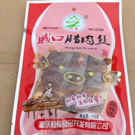 """重庆城口特产""""""""柏肴""""休闲食品麻辣腊肉丝110g"""