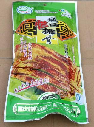 """重庆城口特产""""""""柏肴""""腊肉排骨500g"""