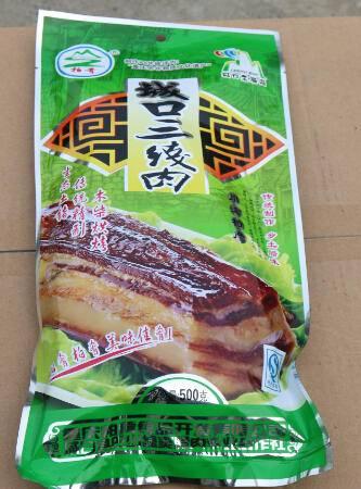 """重庆城口特产""""""""柏肴""""腊肉三线肉500g"""