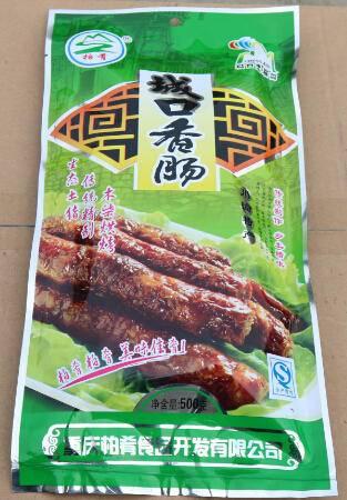 """重庆城口特产""""""""柏肴""""香肠500g"""