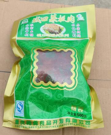 """重庆城口特产""""""""柏肴""""腊肉菜板肉500g"""