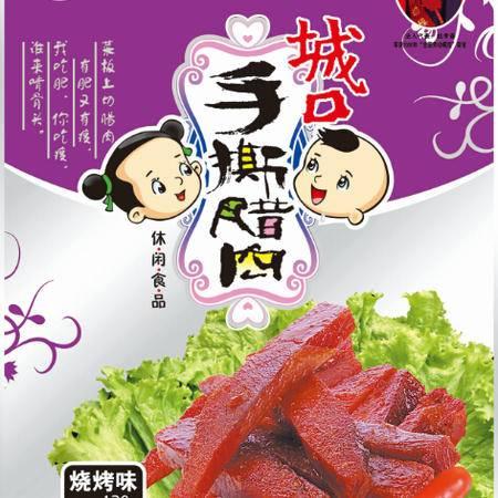 """重庆城口特产""""赵孝春""""休闲食品烧烤手撕腊肉120g"""