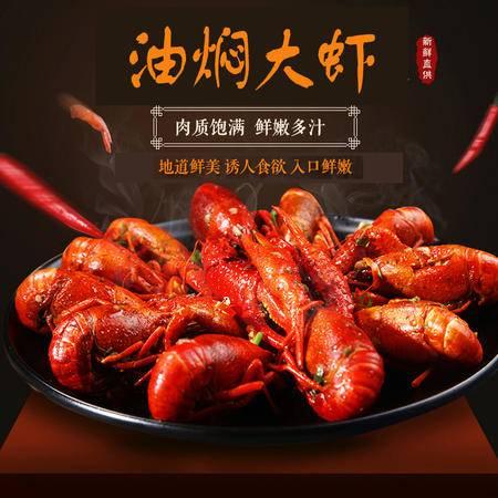 梁子湖油焖大虾正宗武汉麻辣小龙虾(微辣)