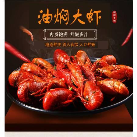 梁子湖油焖大虾正宗武汉麻辣小龙虾(麻辣)