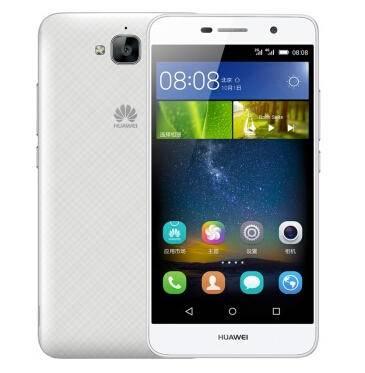 华为 畅享5 移动版4G手机