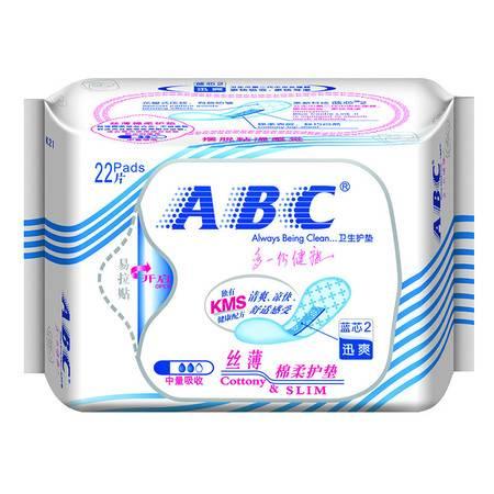 ABC丝薄棉柔护垫22片(含KMS健康配方)163mm