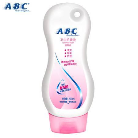 ABC卫生护理液 KMS护理配方 200ml