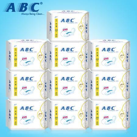 ABC卫生巾 日用8片装组合 纯棉超吸棉柔纤薄K11套装