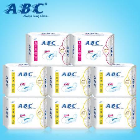 ABC棉柔纤薄卫生巾姨妈巾 纯棉清爽日夜优惠套装8包