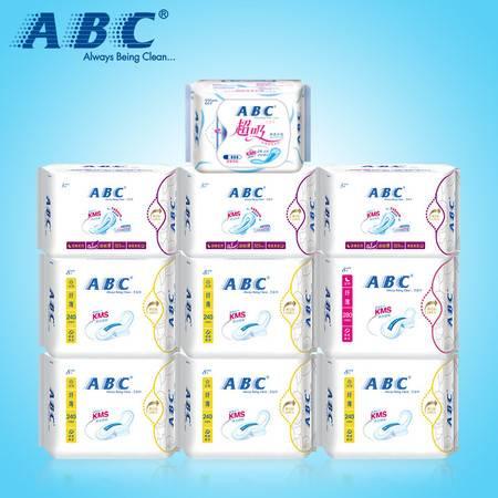 ABC棉柔超薄卫生巾姨妈巾 纯棉清爽KMS清凉配方日夜优惠套装10包