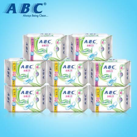 ABC网感棉柔卫生巾姨妈巾 纯棉清爽茶树健康配方日夜优惠套装8包