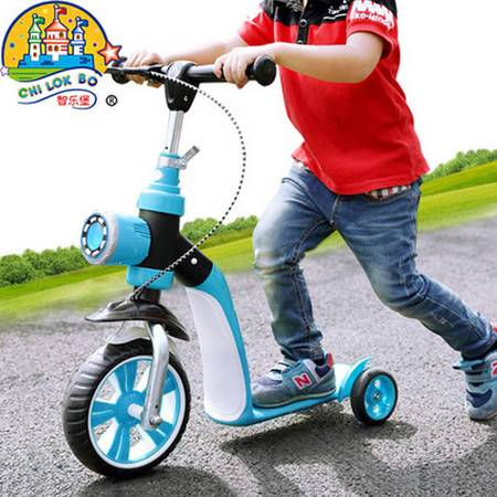 智乐堡儿童三轮发光滑板车踏行车滑行车小孩宝宝学步车玩具车童车