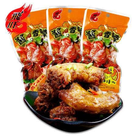 飞旺 肉制品零食 鸭脖18g*20袋酱卤香脖 麻辣休闲食品