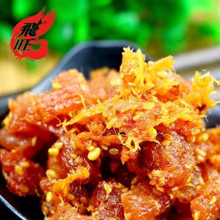 【飞旺】肉松叮叮26g*10包 湖南特产 飞旺辣条 麻辣休闲食品零食辣条