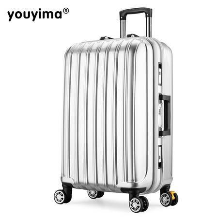 优衣玛铝框万向轮拉杆箱男女静音密码旅行箱 28寸