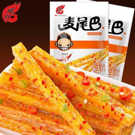 飞旺辣条 素麦尾巴味560g 湖南特产面筋 麻辣休闲食品辣条