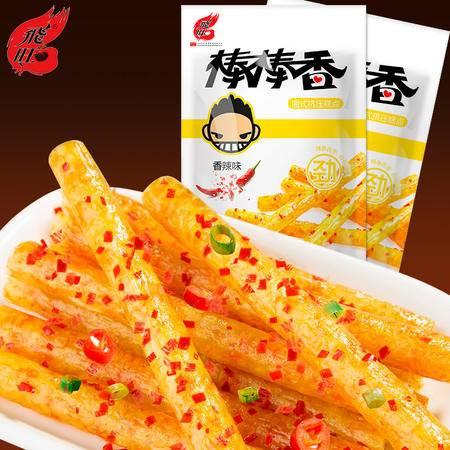 湖南平江特产 飞旺面筋棒棒香500g辣条熟食零食小吃儿时