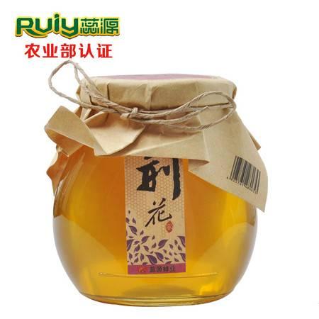 蕊源蜂蜜纯天然农家自产 荆花蜜荆条蜜深山野生 390g克
