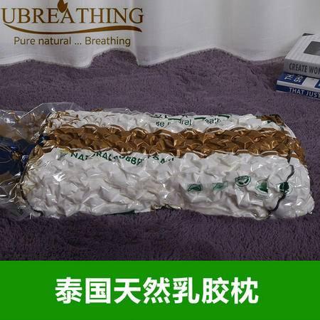 UBREATHING泰国代购天然乳胶枕芯原装正品成人护颈椎美容保健枕头