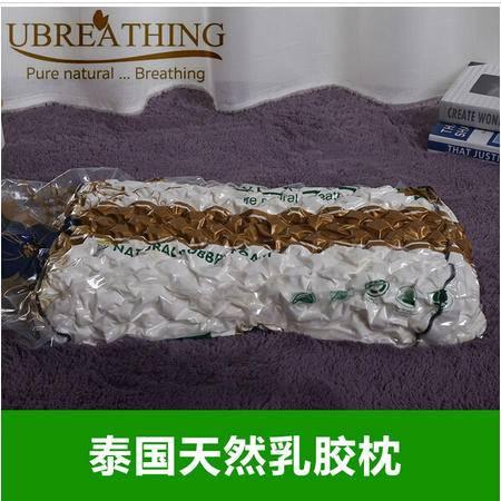 泰国UBREATHING优必思天然乳胶枕芯原装正品成人护颈椎美容保健枕头