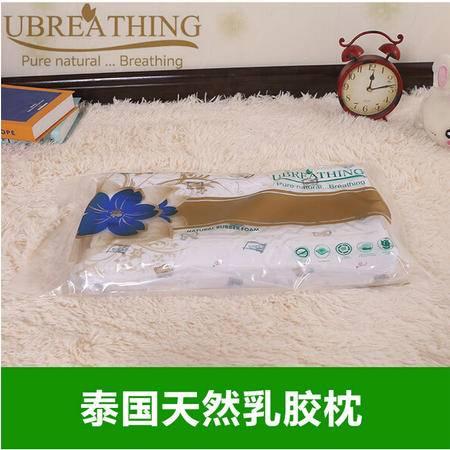 泰国UBREATHING优必思儿童健康纯天然乳胶高低记忆护颈枕头