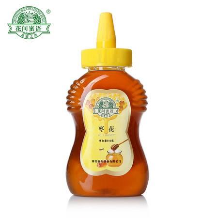 花间蜜语枣花蜂蜜 瓶装500g