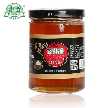 花间蜜语 枣花蜂蜜 1000g
