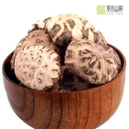 丽水 精选特级花菇 香菇蘑菇干货土特产 花菇特惠 250g [农品]