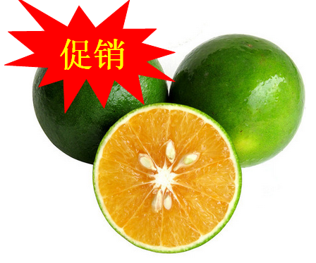 【预售】琼中黎苗土特产 促销 琼中绿橙 10斤装(省内包邮)
