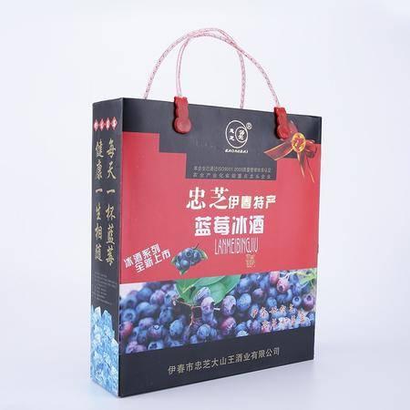 果汁 蓝莓冰酒500ml*4 忠芝伊春特产蓝莓冰酒经典红色4支装