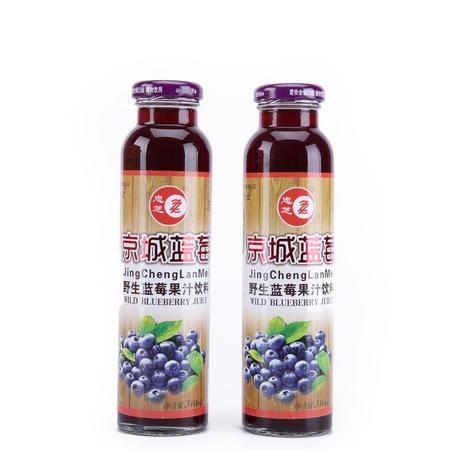 蓝莓果汁 京城蓝莓310ml*8 忠芝野生蓝莓汁饮料