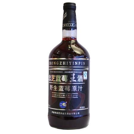 果汁 蓝莓王酒1000ml单支 忠芝集团 野生蓝莓原汁王酒