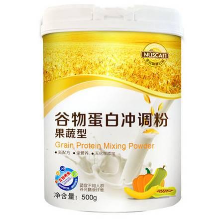 果蔬型  谷物蛋白粉  改善高血糖  500g