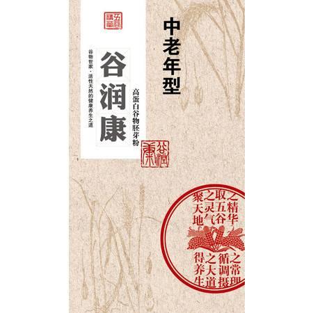 谷润康  中老年型  高蛋白  高维生素E  礼盒装