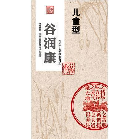 谷润康  儿童型 补充蛋白 促消化  礼盒装