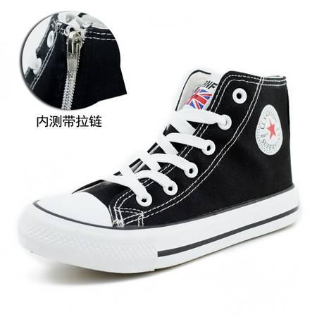 辉跃江云飞粒粒熊儿童高帮帆布鞋童鞋男童女童高帮鞋系带鞋单鞋硫化鞋X01X10