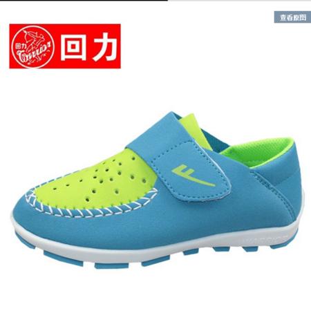 江云飞辉跃回力2271童鞋儿童网鞋男童运动鞋镂空透气春夏季中大女童休闲跑步鞋子牛派