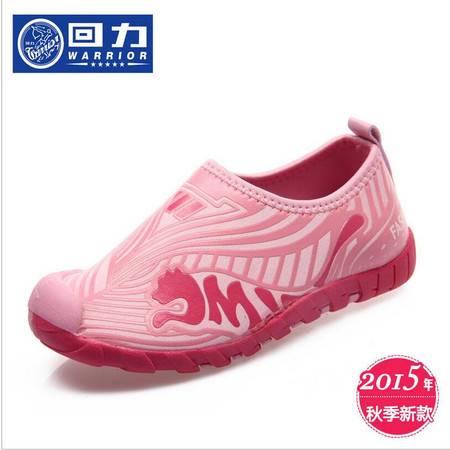 江云飞牛派2483秋冬款运动休闲鞋回力男女童鞋透气网布鞋板鞋网鞋旅游鞋